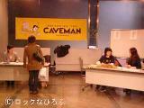 一人芝居「ディフェンディング・ザ・ケイブマン」の画像(2枚目)
