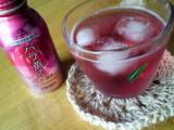 「ローズエキス配合飲料「バラ薫る」で、リラックス♪」の画像(1枚目)