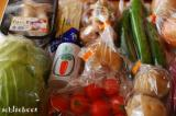 セレブ・ランドの野菜の画像(1枚目)