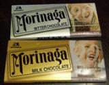 森永ビターチョコレート 伝統ある新しいチョコの画像(1枚目)