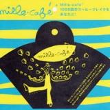 1000回 使える コーヒーフィルター 「ミルカフェ」 10名様モニター募集★の画像(1枚目)
