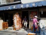 ラーメン好きには浅草開化楼の生麺の画像(1枚目)
