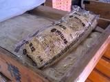 ラーメン好きには浅草開化楼の生麺の画像(4枚目)