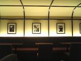上島珈琲店のオレンジミルクコーヒーの画像(1枚目)