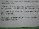 垂れと戦う女の最終兵器!!の画像(2枚目)