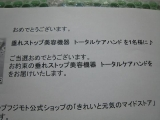 垂れと戦う女の最終兵器!!の画像(1枚目)