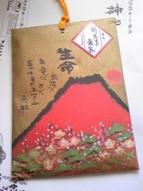 口コミ記事「当選@赤富士袋入り【明太子舞昆】」の画像