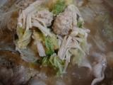 「【当たります】お鍋の写真でカニづくし豪華鍋セット」の画像(3枚目)