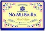 no mu ba ra 飲んでみました☆の画像(3枚目)