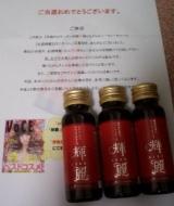口コミ記事「眠りながらビューティーチャージ【仙鼎輝麗】」の画像