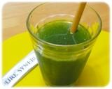 52種類が原材料のオーガニック青汁 【ピュアエナジー】の画像(2枚目)