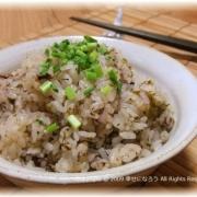 「海苔の佃煮入り磯風味ご飯」我が家の【炊込みご飯】写真コンテスト!食塩無添加★さっぱりだしで美味しい料理をの投稿画像