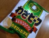 日本の味「わさビーフ」の画像(1枚目)