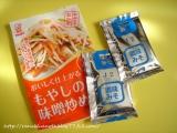 簡単便利♪もやしの味噌炒め使ってみたよ-ヽ(o´∀`o)ノの画像(2枚目)