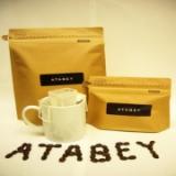 【モニター当選】日本初上陸!アタベイコーヒーの画像(1枚目)