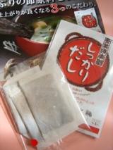 簡単・便利 本格だしパック ☆ 茶碗蒸しも簡単だね( ´艸`)フフの画像(1枚目)