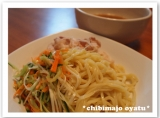 「かんたん!おいしい!サラダつけ麺」の画像(1枚目)