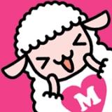 祝★羊の日6(*(x)*)6★メリーちゃんの羊、ユザワヤとコラボグッズプレゼント ←参加中の画像(1枚目)