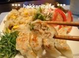「(夕飯)餃子とチャーハン」の画像(5枚目)