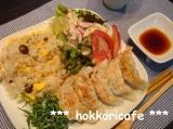 「(夕飯)餃子とチャーハン」の画像(1枚目)