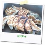 「もっちりボリューミー☆手作り餃子にガブリ付き」の画像(2枚目)