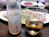 「☆応援ありがとうございました♪梅酒いただきました(*^。^*)」の画像(6枚目)