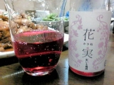 「☆応援ありがとうございました♪梅酒いただきました(*^。^*)」の画像(4枚目)