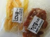 *超絶品ドライフルーツ 塩トマト&塩メロン*の画像(1枚目)
