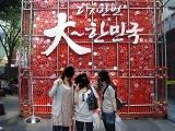 ソウル広場の画像(3枚目)