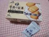 森永製菓『午後の紅茶』の画像(1枚目)