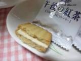 森永製菓『午後の紅茶』の画像(3枚目)