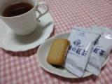 森永製菓『午後の紅茶』の画像(2枚目)