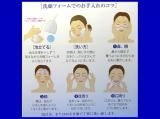 「バラの写真でラ・ミューテの洗顔フォームをゲッツッ☆」の画像(6枚目)