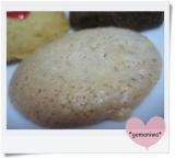 「フランス菓子店ポワブリエール フールセック(クッキー)」の画像(7枚目)