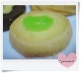「フランス菓子店ポワブリエール フールセック(クッキー)」の画像(4枚目)
