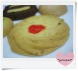 「フランス菓子店ポワブリエール フールセック(クッキー)」の画像(5枚目)