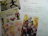 「モニプラ 当選!! 「新・三銃士」ポストカードプレゼント」の画像(1枚目)
