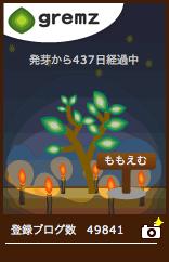 。+゜*TANABATA★(●´∀`●)☆YUME*゜+。の画像(5枚目)