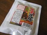 日本食研さんの激辛道場の画像(1枚目)