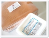 「ねっとりまったり半熟生チョコレート☆時間差で美味しさイロイロ」の画像(1枚目)