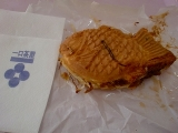 ■【たい☆エッグ】テリヤキハンバーグ食べました、の画像(1枚目)
