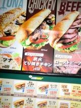 Subwayのサンドイッチ『炭火てり焼きチキン』の画像(1枚目)