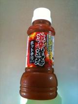 モニタリング結果 ①激辛道場 ②京都薬品の画像(1枚目)
