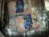 冷凍「稲庭風細うどん」2パックを頂きました。