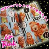 「とってもかわいいフォトブック 我が家のクリスマスデコレブック・Kpi Pink~♪」の画像(1枚目)