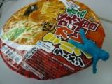 「口コミ♪カップラーメンの便利グッズ「カップメン」お試し!」の画像(14枚目)