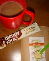 金時生姜とコーヒーは?の画像(1枚目)