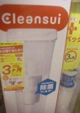 三菱レイヨン:『クリンスイ』ポット型浄水器