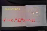 ブルジョワ 限定パッケージの画像(2枚目)