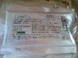 ながいきや本舗『タンポポ茶ショウキT-1』の画像(1枚目)